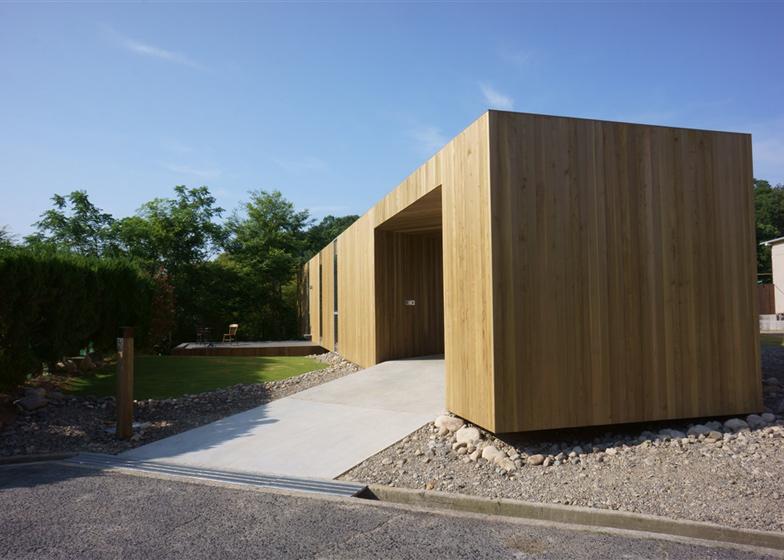 uid japan house 2