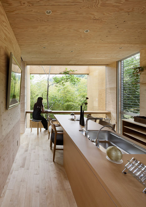 uid japan house 6